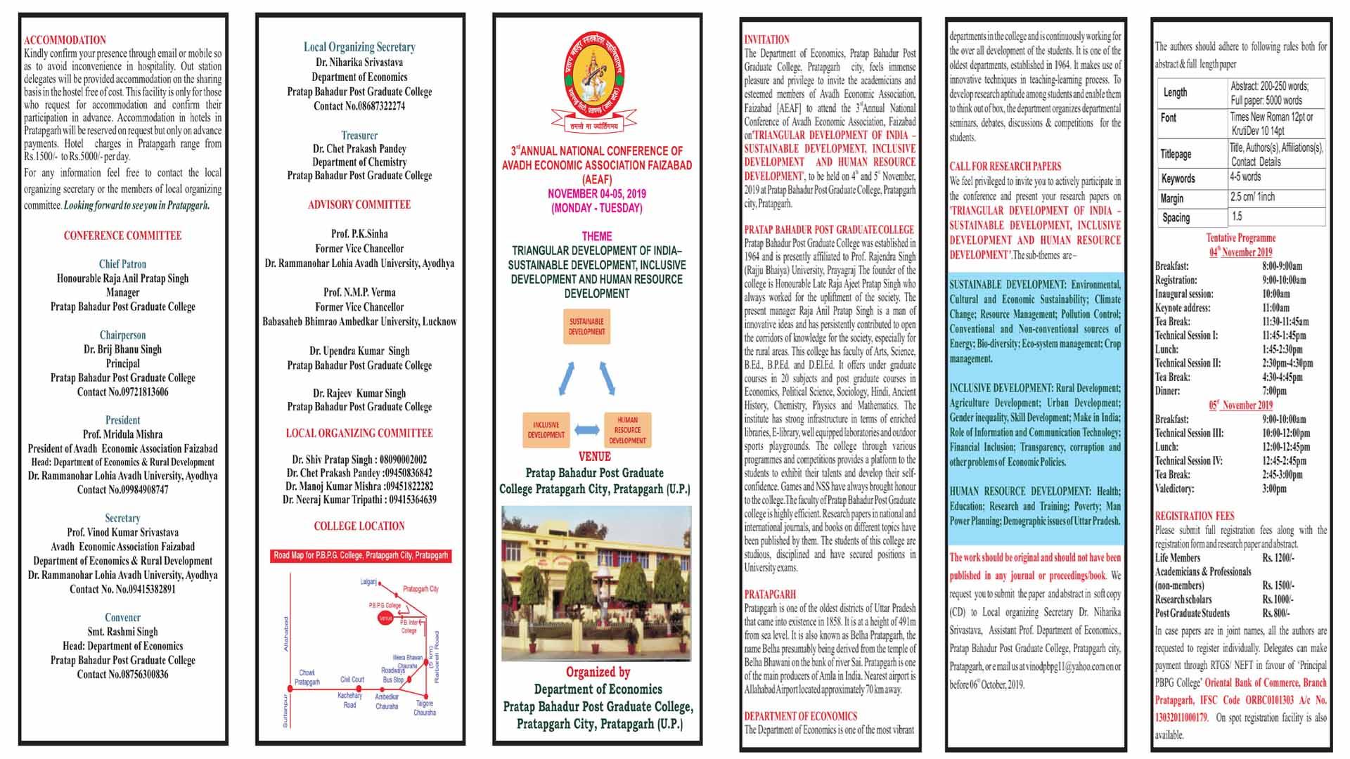 Welcome > Pratap Bahadur Post Graduate College Pratapgarh